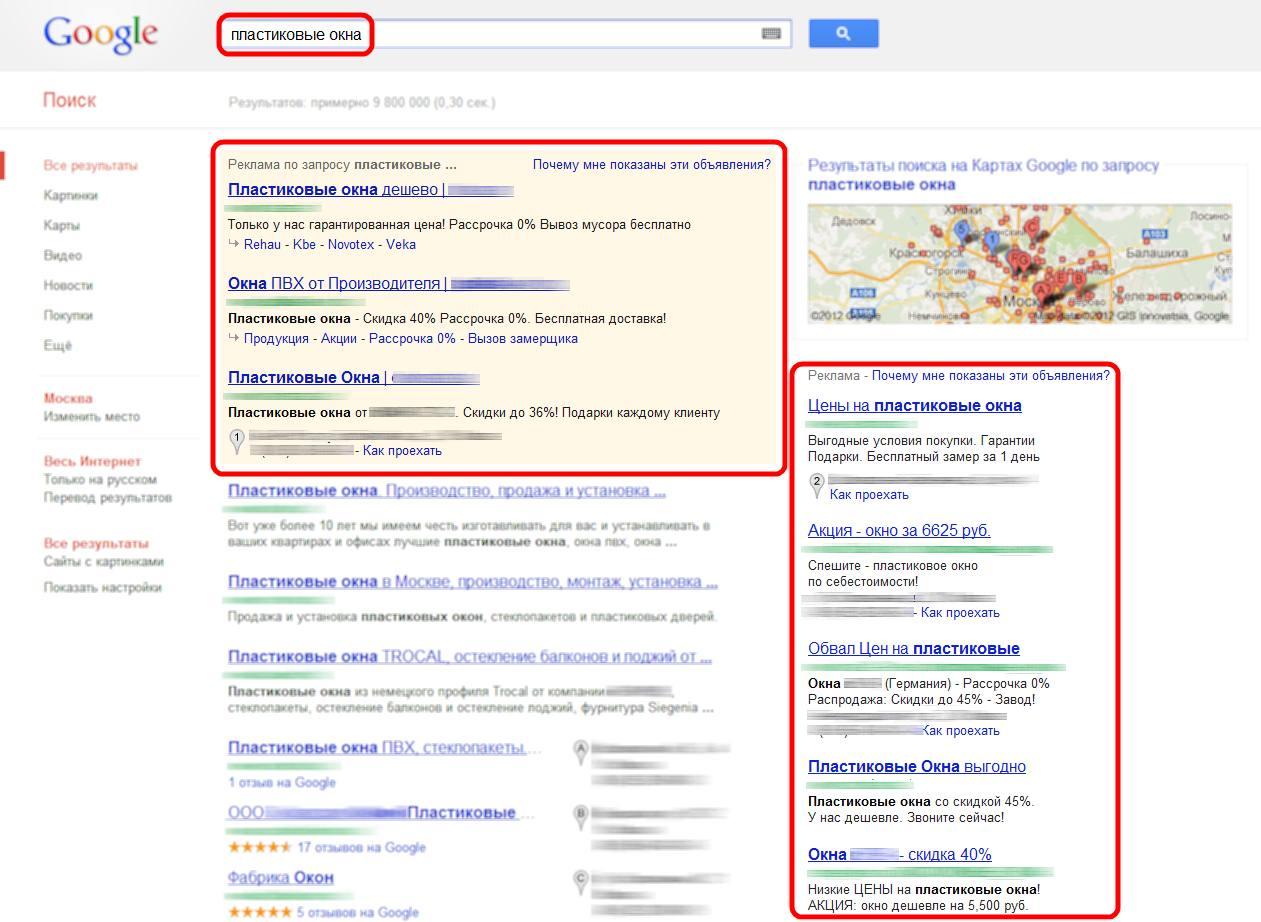 Контекстная реклама определение гугл реклама адсенс