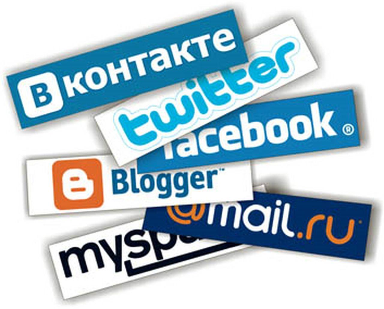 Социальная сеть Одноклассники: мая 2012